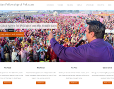 New Website for Ministry to Pakistan